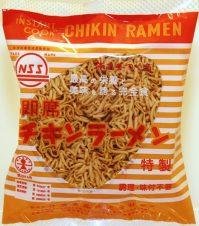 Chikin Ramen Apocalypse